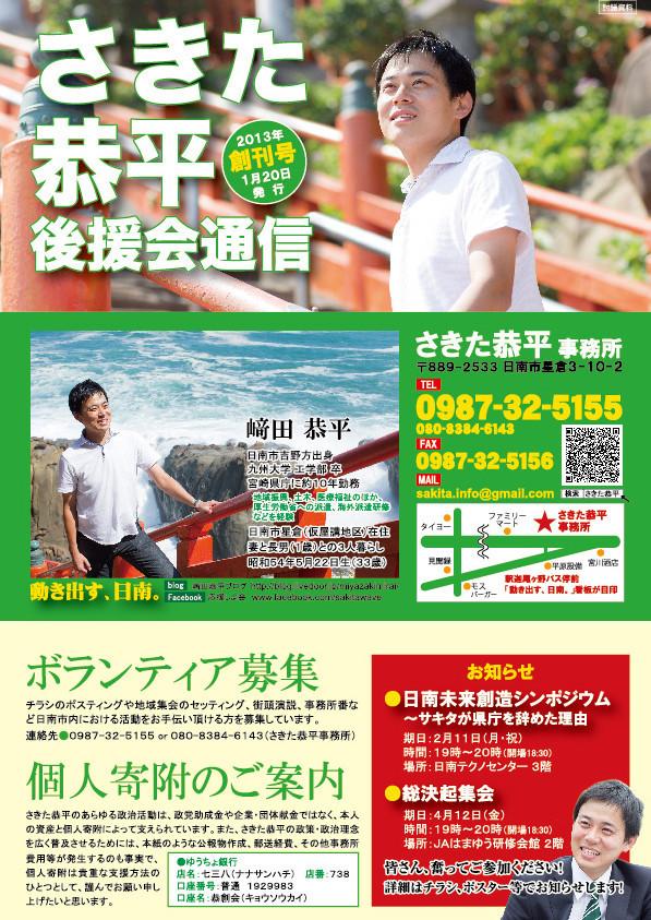 shiryo01